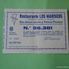 Lotería Nacional: PARTICIPACION LOTERIA NACIONAL 22 DICIEMBRE 1976, RESTAURANTE LOS MARISCOS, GRANADA. Lote 57995047