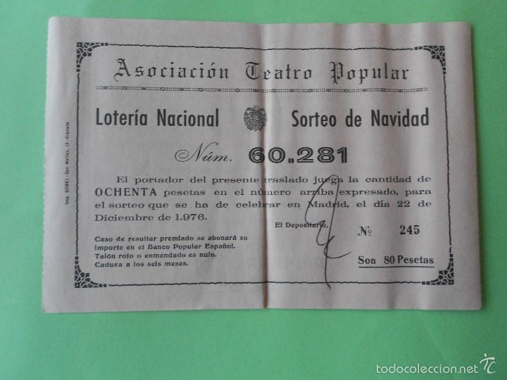 PARTICIPACION LOTERIA NACIONAL NAVIDAD 1976, ASOCIACION TEATRO POPULAR, GRANADA (Coleccionismo - Lotería Nacional)