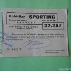 Lotería Nacional: PARTICIPACION LOTERIA NACIONAL NAVIDAD 1976 CAFE-BAR SPORTING GRANADA. Lote 57995511