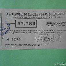 Lotería Nacional: PARTICIPACION LOTERIA NACIONAL NAVIDAD 1976 REAL COFRADIA DE NUESTRA SEÑORA DE LOS DOLORES, GRANADA. Lote 58373827