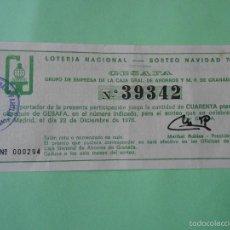 Lotería Nacional: PARTICIPACION LOTERIA NACIONAL NAVIDAD 1976 CESAFA, GRANADA. Lote 57996717