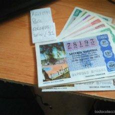 Lotería Nacional: LOTERIA NACIONAL 13 CUPONES. Lote 58124260