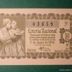 Loterie Nationale: POSTAL DECIMO LOTERIA NACIONAL. SERIE D - PRIMER PREMIO - SORTEO DE 5 DE ENERO DE 1956 . Lote 58456088
