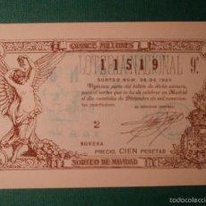 Loterie Nationale: POSTAL LOTERIA NACIONAL - SERIE D, PRIMER PREMIO DEL SORTEO 22 DICIEMBRE 1925. Lote 58456145