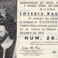 Lotería Nacional: PARTICIPACION LOTERIA NACIONAL HERMANDAD DE NUESTRO PADRE JESUS Y MARIA DOLORES GILENA1985. Lote 58502410