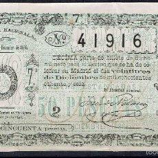 Lotería Nacional: LOTERÍA NACIONAL SORTEO 23 DICIEMBRE DE 1886 NAVIDAD. Lote 58556363
