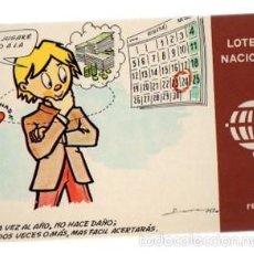 Lotaria Nacional: TARJETA POSTAL LOTERIA NACIONAL. SERIE K. Nº 1. E. DE LARA. AÑO 1979. Lote 58681408