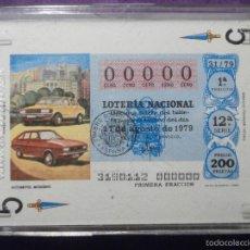 Lotería Nacional: BARAJA DE CARTAS - LOTERIA NACIONAL - FOURNIER - 1979 - TRASNPORTES TERRESTRES - SIN DESPRECINTAR. Lote 58834771