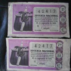 Lotería Nacional: LOTERIA NACIONAL 2 DECIMOS -16 DE AGOSTO 1961 -. Lote 60500451