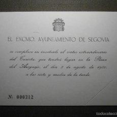 Lotería Nacional: INVITACION SORTEO ESPECIAL DE LOTERÍA NACIONAL - SEGOVIA - 2 DE AGOSTO DE 1980 -. Lote 60825799