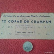 Lotería Nacional: TICKET PARTICIPACION PAPELETA O SIMIL SORTEO DE 12 COPAS CHAMPAN ASOCIACION HIJAS MARIA CAMPS 1960 . Lote 60859559