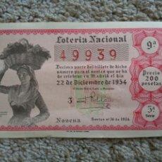 Lotería Nacional: LOTERIA NAVIDAD 22 DICIEMBRE 1954. DOÑA MANOLITA MADRID. N° 49939. Lote 61334953