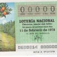 Lotería Nacional: LOTERÍA NACIONAL, CINCO NÚMEROS IGUALES ( 00000 ). Lote 61960232