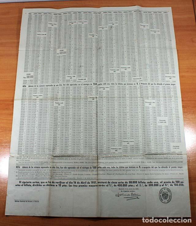 Lotería Nacional: LISTA LOTERIA SORTEO 5 ABRIL 1951 FORMATO CARTEL 66 X 51 CM, LISTADO LOTERIAS - Foto 2 - 61987532