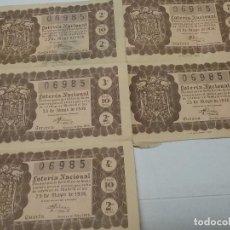 Lotería Nacional: CINCO DECIMOS LOTERIA NACIONAL SORTEO 25 DE MAYO DE 1956.. Lote 62094368