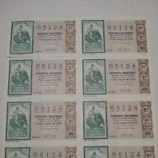 Lotería Nacional: OCHO DECIMOS LOTERIA NACIONAL SORTEO 17 DE MAYO DE 1975. N. 68124.. Lote 62095044