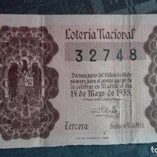 Lotería Nacional: DECIMO DE LOTERIA DE 1955 SORTEO 14. Lote 63113584