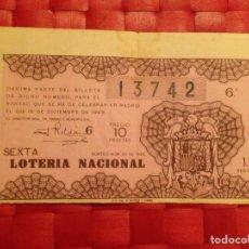 Lotería Nacional: BOLETO DE LOTERIA , NAVIDAD/1949. Lote 64728819