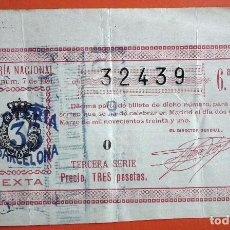 Lotería Nacional: LOTERÍA NACIONAL, SORTEO NÚM. 7, 2/03/1931. Lote 64987527