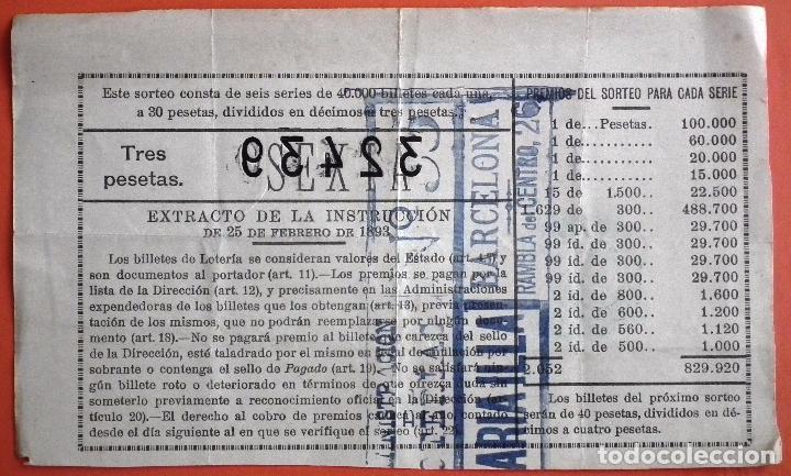 Lotería Nacional: LOTERÍA NACIONAL, SORTEO NÚM. 7, 2/03/1931 - Foto 2 - 64987527