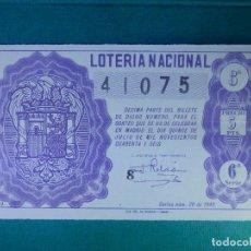 Lotería Nacional: LOTERIA NACIONAL DE ESPAÑA - SORTEO Nº 20 DE 1946 - 15 DE JULIO - 41075 -. Lote 65015247
