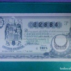 Lotería Nacional: LOTERIA NACIONAL DE ESPAÑA - SORTEO Nº 7 DE 1940 - 1 DE MARZO - 32284 -. Lote 65015315