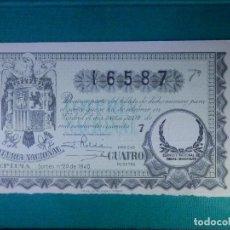 Lotería Nacional: LOTERIA NACIONAL DE ESPAÑA - SORTEO Nº 20 DE 1940 - 11 DE JULIO - 16587 -. Lote 65015375