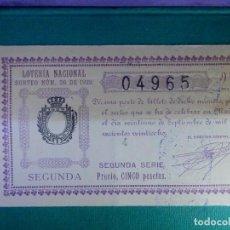 Lotería Nacional: LOTERIA NACIONAL DE ESPAÑA - SORTEO Nº 26 DE 1928 - 21 DE SEPTIEMBRE - 04965 -. Lote 65015567