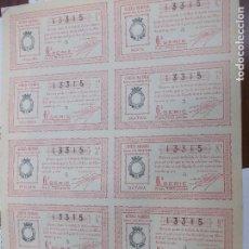 Lotería Nacional: BILLETE COMPLETO LOTERÍA 1 DE AGOSTO DE 1.936 SIN DOBLAR. Lote 66217646
