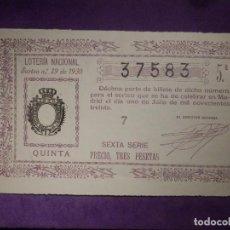 Lotería Nacional: LOTERIA NACIONAL DE ESPAÑA - SORTEO Nº 19 DE 1930 - 1 DE JULIO - 37583. Lote 66443418