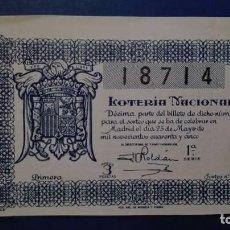 Lotería Nacional: DECIMO DE LOTERIA DE 1945 SORTEO 15. Lote 66781098