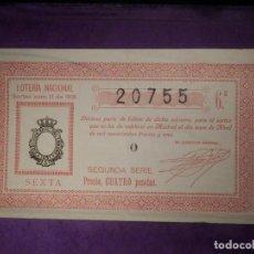 Lotería Nacional: LOTERIA NACIONAL DE ESPAÑA - SORTEO Nº 11 DE 1931 - 11 DE ABRIL - 20755. Lote 66785606
