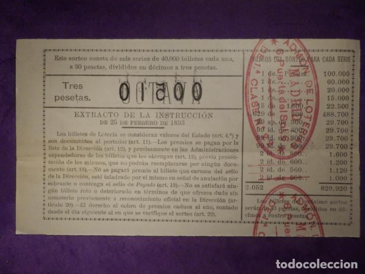 Lotería Nacional: LOTERIA NACIONAL DE ESPAÑA - SORTEO Nº 7 DE 1931 - 2 DE MARZO - 00510 - Foto 2 - 66786146