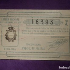 Lotería Nacional: LOTERIA NACIONAL DE ESPAÑA - SORTEO Nº 2 DE 1931 - 12 DE ENERO - 16393. Lote 66787042