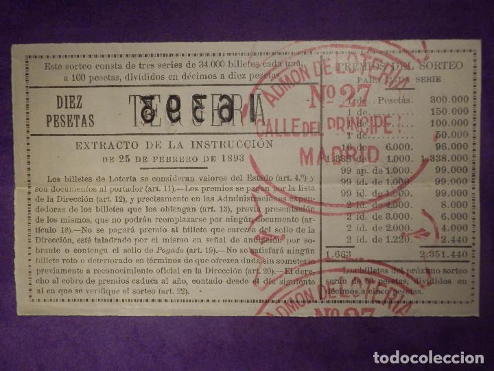 Lotería Nacional: LOTERIA NACIONAL DE ESPAÑA - SORTEO Nº 2 DE 1931 - 12 DE ENERO - 16393 - Foto 2 - 66787042