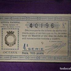 Loterie Nationale: LOTERIA NACIONAL DE ESPAÑA - SORTEO Nº 19 DE 1934 - 2 DE JULIO - 40196. Lote 66806366
