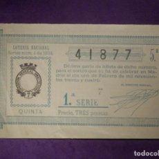 Lotería Nacional: LOTERIA NACIONAL DE ESPAÑA - SORTEO Nº 4 DE 1934 - 1 DE FEBRERO - 41877. Lote 66837022