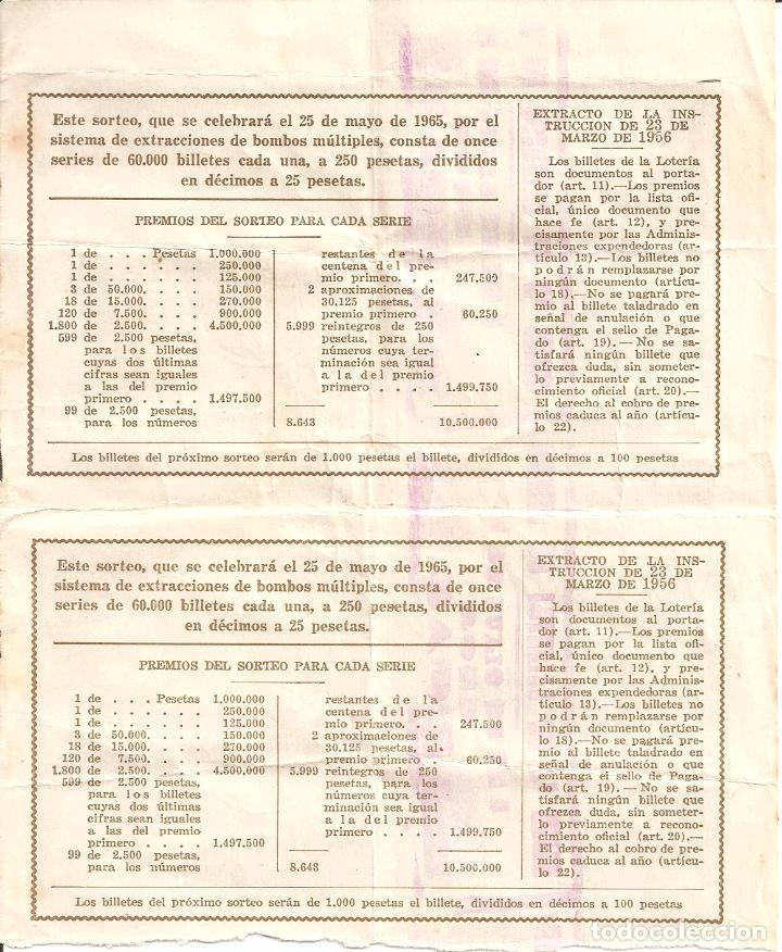 Lotería Nacional: reverso - Foto 2 - 66838202
