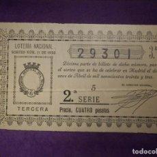 Lotería Nacional: LOTERIA NACIONAL DE ESPAÑA - SORTEO 11 DE 1933 - 11 DE ABRIL - 29301. Lote 66918166