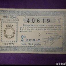Lotería Nacional: LOTERIA NACIONAL DE ESPAÑA - SORTEO 10 DE 1933 - 1 DE ABRIL - 40619. Lote 66918918