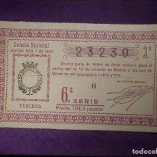 Lotería Nacional: LOTERIA NACIONAL DE ESPAÑA - SORTEO 7 DE 1933 - 11 DE MARZO - 23230. Lote 66920170