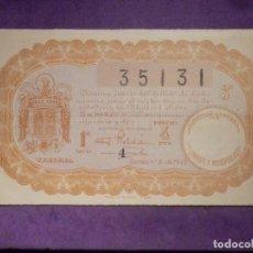 Lotería Nacional: LOTERIA NACIONAL DE ESPAÑA - SORTEO Nº 8 DE 1942 - 12 DE MARZO - 35131. Lote 66970826