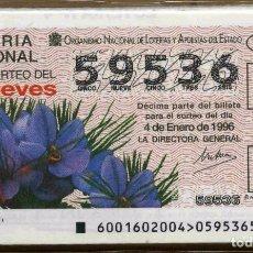 Lotería Nacional: COLECCION COMPLETA DE LOTERIA NACIONAL DE LOS JUEVES DEL AÑO 1996. Lote 67198389