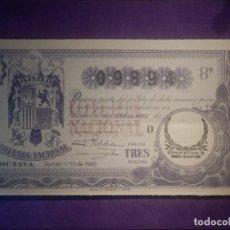 Loterie Nationale: LOTERIA NACIONAL DE ESPAÑA - SORTEO Nº 13 DE 1940 - 1 DE MAYO - 09894. Lote 67454077
