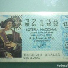 Lotería Nacional: AÑO 1986 COMPLETO . Lote 67649013