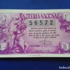 Lotería Nacional: DECIMO DE LOTERIA NACIONAL AÑO 1949 SORTEO Nº 1. Lote 70074433