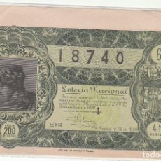 Lotería Nacional: DÉCIMO SORTEO : 22 DICIEMBRE 1950. Lote 70134933