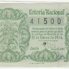 Lotería Nacional: DÉCIMO SORTEO : 5 FEBRERO 1954.. Lote 70135453