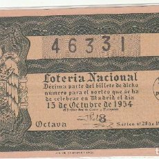 Lotería Nacional: DÉCIMO SORTEO : 15 OCTUBRE 1954.. Lote 70136697