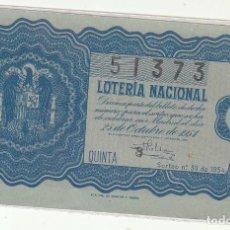 Lotería Nacional: DÉCIMO SORTEO : 25 OCTUBRE 1954.. Lote 70136901